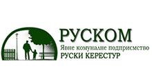 ruskom_151120